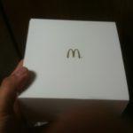 マクドナルドの1000円バーガー食べた! 感想