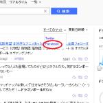 facebookの投稿記事を検索するならYahooのリアルタイム検索