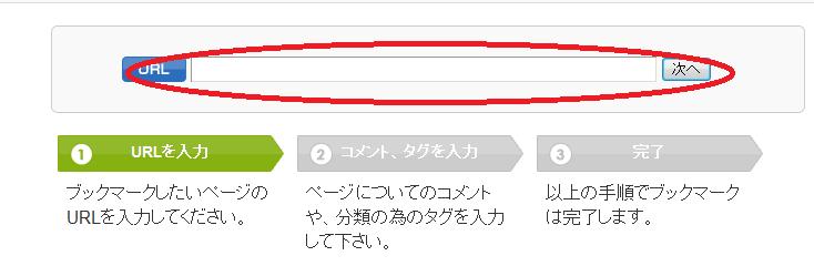 SnapCrab_NoName_2014-1-23_15-23-0_No-00