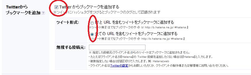 SnapCrab_NoName_2014-1-23_15-31-24_No-00