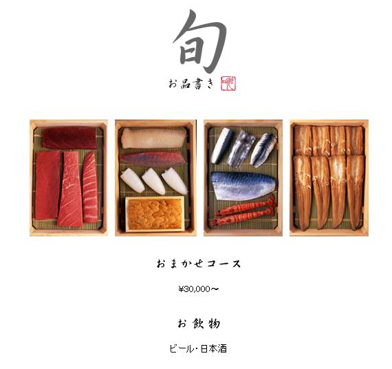 SnapCrab_NoName_2014-4-24_14-33-55_No-00