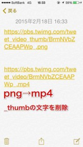 IMG_6820