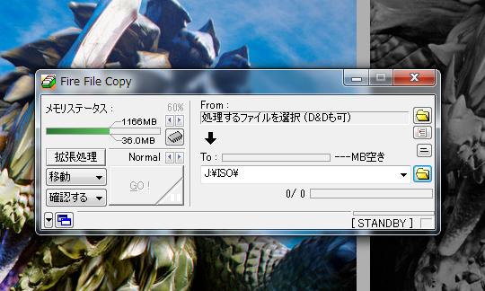 SnapCrab_NoName_2014-11-12_17-0-24_No-00