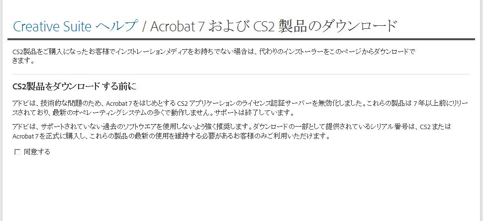 SnapCrab_NoName_2015-5-16_16-55-16_No-00