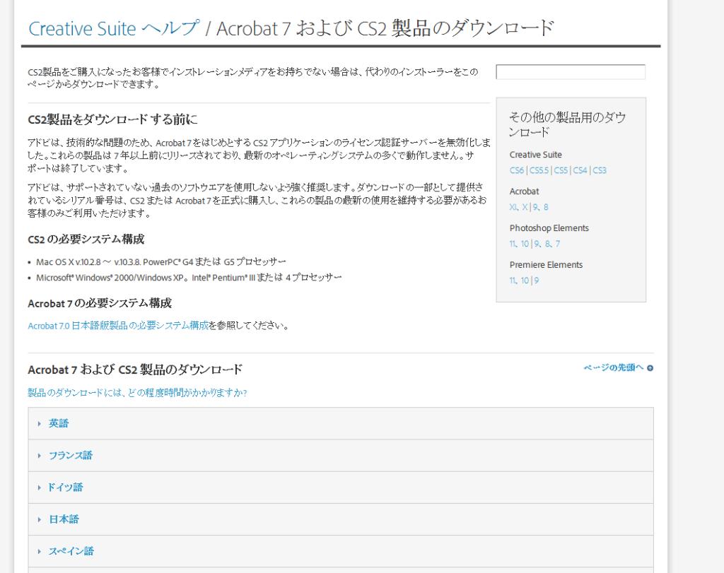 SnapCrab_NoName_2015-5-16_16-58-7_No-00