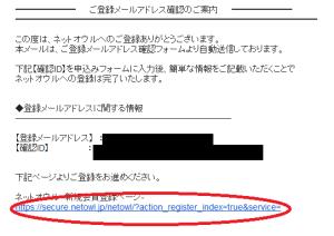 SnapCrab_NoName_2015-5-8_22-13-42_No-00