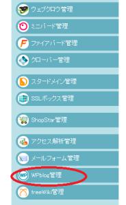 SnapCrab_NoName_2015-5-8_22-25-18_No-00