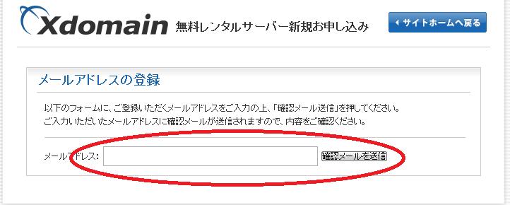 SnapCrab_NoName_2015-5-9_11-34-47_No-00