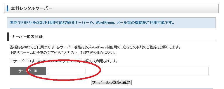 SnapCrab_NoName_2015-5-9_12-29-12_No-00
