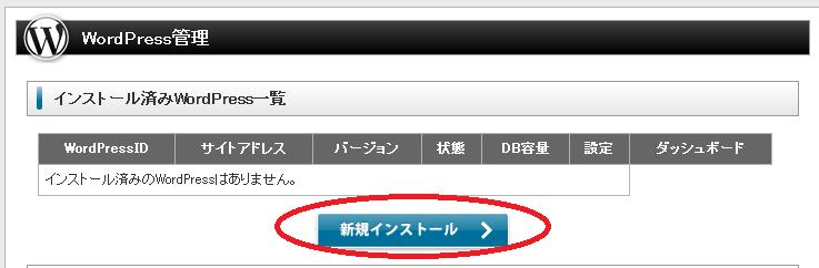 SnapCrab_NoName_2015-5-9_12-36-59_No-00