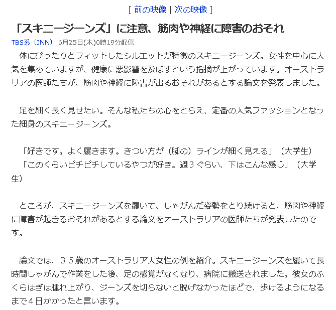 SnapCrab_NoName_2015-6-26_12-4-58_No-00
