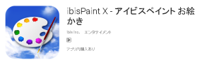 SnapCrab_NoName_2015-7-3_14-47-54_No-00