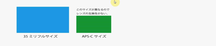 SnapCrab_NoName_2015-7-8_16-14-37_No-00