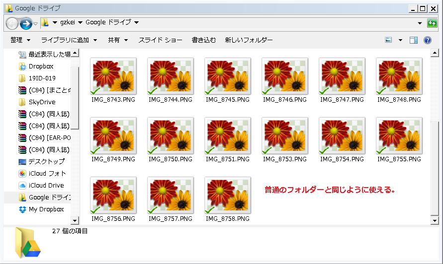 SnapCrab_NoName_2015-9-30_11-29-26_No-00