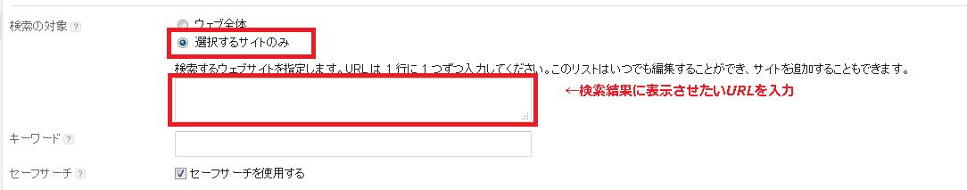SnapCrab_NoName_2015-11-12_1-38-53_No-00