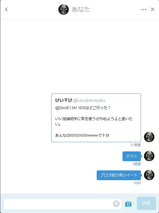 SnapCrab_NoName_2016-1-8_19-18-41_No-00
