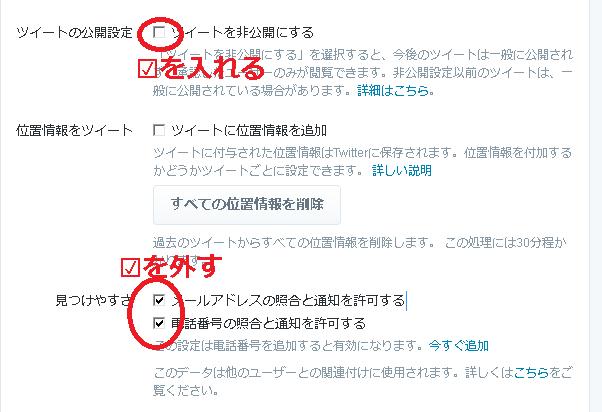 SnapCrab_NoName_2016-2-5_17-24-30_No-00